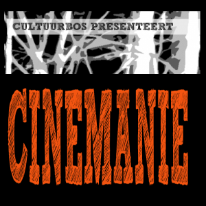 Cinemanie